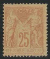 FRANCIA 1877/80 - Yvert #92 - * MLH (Rare!) - 1876-1898 Sage (Type II)