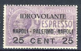 Regno 1917 Posta Aerea, N. 2 Non Emesso MNH Cat. € 75 - 1900-44 Victor Emmanuel III.