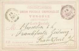 Turkey; 1891 Ottoman Postal Stationery Sent To Frankfurt From Istanbul - 1858-1921 Impero Ottomano