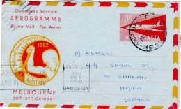 "Australia-Israel 1963 Mailed Aerogramme / Air Letter ""Ship Mail Room"" Postmark ""Plane"" Printed Stamp - Aerogrammes"
