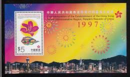 Hong Kong MNH Scott #798a Souvenir Sheet $5 Hibiscus Flower - !st Stamp Issue Under China - Neufs