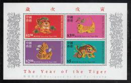 Hong Kong MNH Scott #810a Souvenir Sheet Of 4 Year Of The Tiger - Chinese Lunar New Year - Neufs