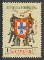 Mocambique  Mozambique 1956 Mi 453 * MH - Arms And Inhabitants – Visit Of President To Mozambique / Wappen Von Portugal - Postzegels
