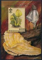 Upper Volta Obervolta Mushrooms Pilze S/S °BM0018 MNH - Obervolta (1958-1984)