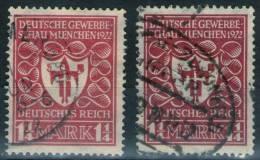 Nr. 199 In 2 Farben (a Und C), Dabei Bahnpost - Deutschland