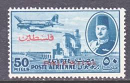 Egypt For Palestine  NC 10    * - Palestine