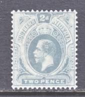 Southern Nigeria 47  * - Nigeria (...-1960)