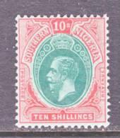 Southern Nigeria 55  * - Nigeria (...-1960)