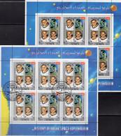 MICHEL Abarten-Führer Briefmarken 2008 Neu 10€ Tips Hinweise Beispiele Für Profis Error On Stamps Catalogue Of Germany - Ohne Zuordnung