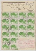 Ordre De Reexpedition.Pau. Type Liberté. Affranchissement Multiple. - Documents Of Postal Services