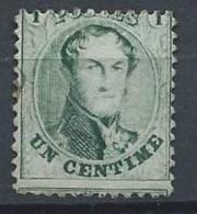 N° 13  Obl SOLDE à 10 % - 1863-1864 Medallions (13/16)