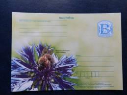 33/512    CP  BELARUS - Bienen