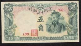 CHINA CHINE   MANCHUKUO PJ141  50  FEN    1941    UNC.  ! ! - Chine