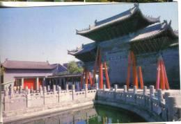 Cina-shaanxi-provincial Museum - Cina