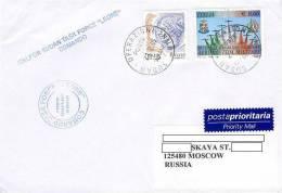 A376 - MISSIONI MILITARI DI PACE - ONU MISSIONS - UNITED NATIONS -ITALFOR - SUDAN OP. NILO - TASK FORCE LEONE - 6. 1946-.. Repubblica