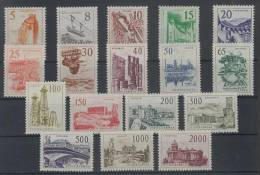 Yugoslavia (1961) Yv. 852/68  /  Architecture - Arquitectura - Architectuur