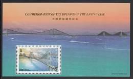 Hong Kong MNH Scott #791a Souvenir Sheet $5 Opening Of Lantau Link (bridge) Perf 14 X 14.5 - Hong Kong (...-1997)