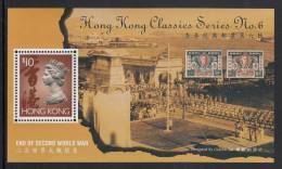 Hong Kong MNH Scott #729 Souvenir Sheet $10 Queen Elizabeth II, Brown - 50th Ann End Of World War II - Guerre Mondiale (Seconde)