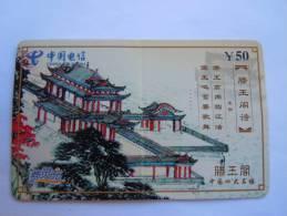 China Telecom Chine 2005 FJDXCZ-29(4-2) Painting Peinture Y 50 Used Plie Plooi - China