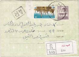 Egypt, Entier Uprated Registered Interiror Mail Saida Zeinab, Fine Condition-SKRILL PAY ONLY - Egypt