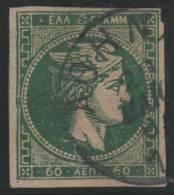 GRECIA 1876 - Yvert #40 - VFU - 1861-86 Gran Hermes