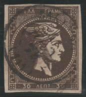 GRECIA 1876 - Yvert #39 - VFU - 1861-86 Gran Hermes