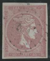 GRECIA 1872/76 - Yvert #38 - VFU - 1861-86 Gran Hermes