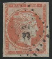 GRECIA 1861/62 - Yvert #13 - VFU - Usados