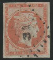 GRECIA 1861/62 - Yvert #13 - VFU - 1861-86 Large Hermes Heads