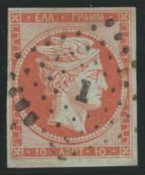 GRECIA 1861/62 - Yvert #13 - VFU - 1861-86 Gran Hermes