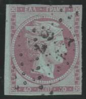 GRECIA 1861/62 - Yvert #15 - VFU - 1861-86 Gran Hermes