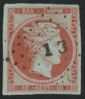 GRECIA 1861 - Yvert #7 - VFU (Rare!) - 1861-86 Grande Hermes
