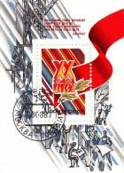*RUSSIA & URSS* - 1987 - Y&T BF 189 - Foglietto Timbrato