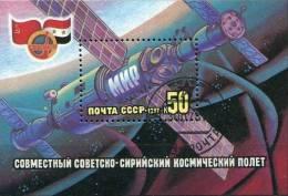 *RUSSIA & URSS* - 1987 - Y&T BF 191 - Foglietto Timbrato