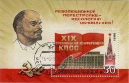 *RUSSIA & URSS* - 1988 - Y&T BF 200 - Foglietto Timbrato