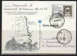 MOLDOVA Stamped Stationery Post Card MD Pc Stat 040-041 Used 120th Anniversary Of ZEMSTVO Mail System - Moldova