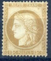 FRANCE - N° 55, NEUF SANS GOMMME, BON CENTRAGE -  TB - 1871-1875 Ceres
