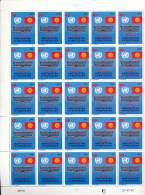 KYRGYZSTAN - 1993 - Mi 19 - FIRST ANNIVERSARY OF ADMISSION TO UNO - FULL SHEET - MNH ** - Kyrgyzstan