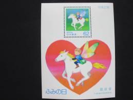 Japan 1978 Block 146 ++ Mnh, Woche Der Philatelie - Blocks & Sheetlets