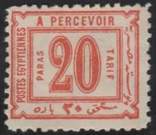 EGIPTO 1886 - Yvert #7 (Taxas) - MLH * - Egipto