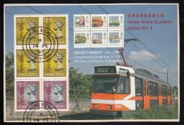 Hong Kong Used Scott #650a Souvenir Sheet Of 6 Queen Elizabeth II Definitives -Classics Series No. 9 - Hong Kong (...-1997)