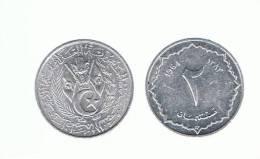 ALGERIA - ARGELIA -  2  Centimes  1964  KM95 - Argelia