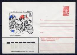 MA USSR 1979 13764 13.sen 4 K. Games Of The XXII Olympiad. Cycle Racing - Ciclismo