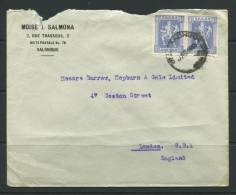Greece 1923 Cover To London  Pair - Covers & Documents