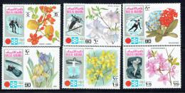 1972 Jeux Olympiques De Sapporo  Fleurs  Michel 607-12 * - Ras Al-Khaimah