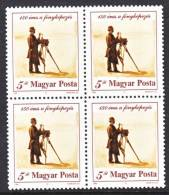 Hungary 3181 X 2  **  PHOTOGRAPHY - Hungary