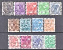 Germany 617+  **   * - Unused Stamps