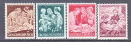 Germany B 253-6    ** - Unused Stamps