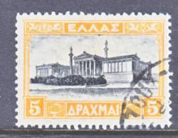 Greece 331  (o) - Greece