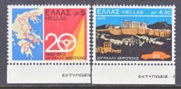 Greece 1051-2   ** - Greece